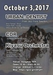 Kiyasu Orchestra, Urban:Dentist (from Sw...
