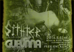 FREE SHOW: Sithter, GUEVNNA