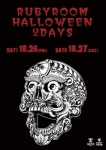 RUBY ROOM HALLOWEEN 2018 - 2 DAYS
