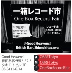 一箱レコード市 One Box Record Fair