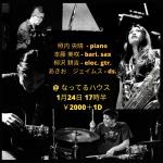 Hisaharu Teruuchi, Misaki Motofuji, Kokichi Yanagisawa, Akio James