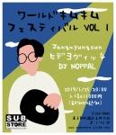 JangMyungsun, Hideyovic Uesugi, DJ Noppal