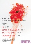 BLACK CREEK DRIVE, DRUGONDRAGON, クリッペンリポン, -u