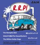 The Memphis Bell, ひねもす大臣 & The HouseRockers, The Million Dollar Dogs, 寝たふりナッパーズ, ポップコーンズ