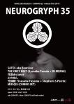 SATOL aka BeatLive, THE OBEY UNIT (Kyosuke Terada + DJ MEMAI), 花園distance, ごのせん, 光線獣