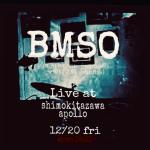 BMSO: BLAHMUZIK (sampler) + 今泉総之輔 (drums)