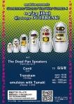 emulsion with Tamaki, The Dead Pan Speakers, Conti, Transkam