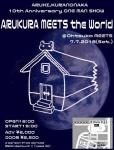 Aruhi, kuranonaka (ある日、蔵の中)