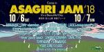 Asagiri Jam '18
