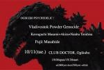 Kawaguchi Masami + Akira + Nanbu Teruhisa, Vladivostok Powder Genocide, Fujii Masahide