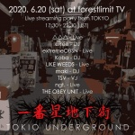Live streaming: △△△, extremeOBSN, LIKE WEEDS, not., THE OBEY UNIT, eRee, Koba, maki, TSV