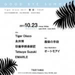 Tigar Disco (from Korea), Hiroshi Nagai, Chimbantei-Goraku-Shisho, Tetsuya Suzuki, EMARLE