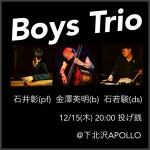 Boys Trio: 石井彰 (pf), 金澤英明 (contrabass), 石若駿 (ds)