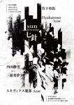 Hyakuyoso, Scivias Hattori, TAKESHITA Yuma, UCHIDA Shizuo + MIURA Motomu