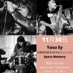 Yasu Ey, Akio James and Mariori Sano, Space Memory