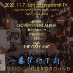Government Alpha, Jun Morita, ngt., THE OBEY UNIT, eRee, Medical, TSV