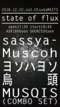 sassya-, Muscoh, Yosohayoso, MUSQIS, UZU