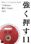 HUH, T.Mikawa, Oqysy