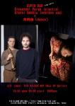 Cupis (Gianni Gebbia & Giovanni Verga - Italy) + Kimura Yu