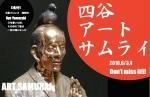 Yotsuya Art Samurai