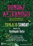 Sunday Afternoon: DJ Toshiyuki Goto, VJ Hajime, more