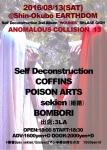 Self Deconstruction, COFFINS, Poison Arts, Sekien, BOMBORI