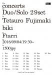 Tetsuro Fujimaki, biki