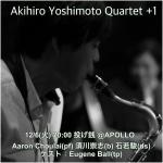 Akihiro Yoshimoto + Aaron Choulai + Takashi Sugawa + Shun Ishikawa + Eugene Ball (from Melbourne)