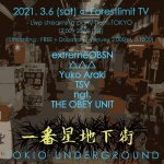△△△, extremeOBSN, Yuko Araki, ngt., THE OBEY UNIT, TSV