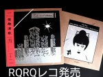 RQRQ, Eyeliner, Ryo Kiriakehata