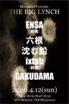 六根 (ROCCON), ENSA, ixtab, 沈む鉛 (Shizumu Namari), GAKUDAMA