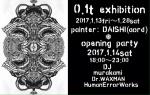 0.1t Exhibition: Dj Murakami, Dr.WAXMAN, HumanErrorWorks