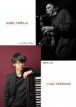 松井宏樹 (saxophone) & 高橋佑成 (piano)
