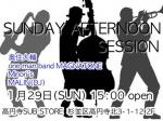 Sunday Afternoon Session: one man band MAGNATONE, Minori's, DJ MALIN