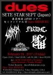 SETE STAR SEPT, Fredelica, Super Structure, Yusuke Watabe
