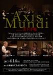 Axis Mundi featuring Yosuke YAMASHITA