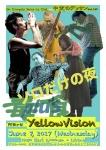 Dokujiki Plus - Solo performances Only: Taiichi Kamimura, Naoko Saito, Maresuke, Hideki Hashimoto...