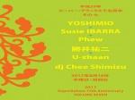 YOSHIMIO × Susie IBARRA + Phew, Yuji KATSUI × U-zhaan, Chee Shimizu