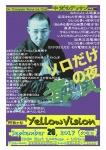 DOKUJIKI Improvised Solo Performance ONLY: Maresuke, Hideki Hashimoto, Margatica mai