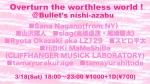 Sana Nagano, Teruto Yamazawa, slag, LZ129, SupiroHeita, HIBIKI MaMeShiBa, Tamayurakurage, more