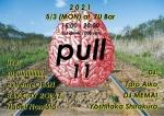 DJ MEMAI, Taro Aiko (DJ), Yoshitaka Shirakura, BAY CITY ROLAZ, extremeOBSN, Naoki Nomoto, suzukiiiiiiiiii