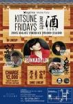 KITSUNE FRIDAYS: DJs Punkadelix, Shinpei Gensaka, Hiroyuki Yasuda, Kazutaka Takashima