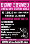 JOEY RAMONE BIRTHDAY PARTY: ICHIKAWA RAMONES, Hey Ho Let's Go!, NUMBER.42, RAMONJU, more