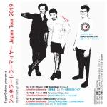 Schnellertollermeier (from Switzerland), NRQ, Mako Kubeck,  onnacodomo, HAMADARAKA, Dr. J's Acid Bath