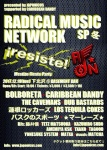 BOLBORETA (from Galicia), CARIBBEAN DANDY SELECTA, THE CAVEMANS, ☆マーレーズ☆, バスクのスポーツ, more