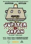 Jupiter Styles, Nana Furuya (from Charlotte is Mine), Merry Christmas