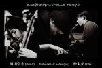松丸契 (sax), Francesca Han (pf), 須川崇志 (bass)