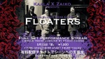 Korona Nights Vol. 1: Floaters