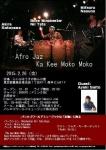 Afro Jazz Band: Ka Kee Moko Moko