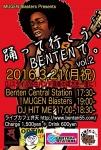 Let's go dancing in BENTEN! Vol.2: MUGEN Blasters (FUNK), Benten Central Station, DJ Hit Me